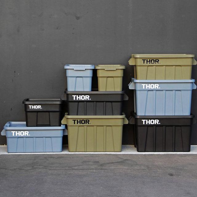 トラスト ソーストレージコンテナ(フタ付き)THOR 75Lサイズ1個+22Lサイズ2個の合計3個セット(オリーブドラブ)