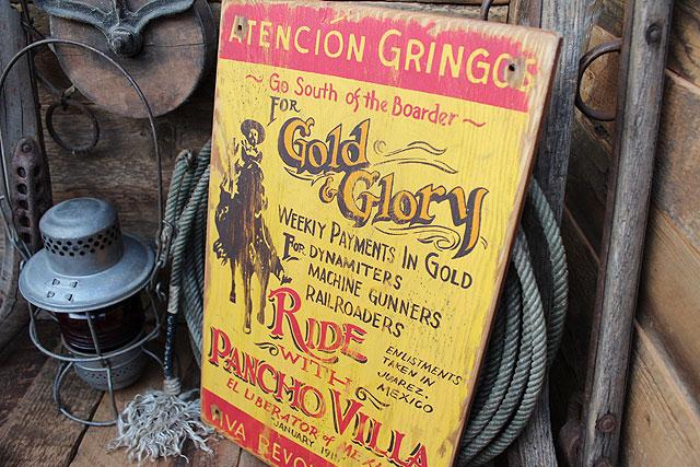 ゴールドグローリーの木製看板