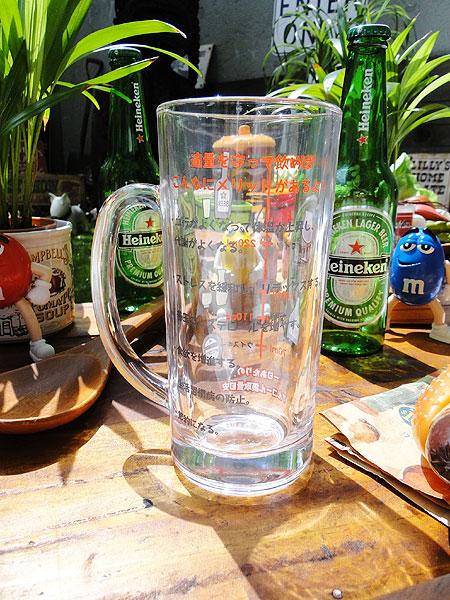 アルコール摂取適量ジョッキ