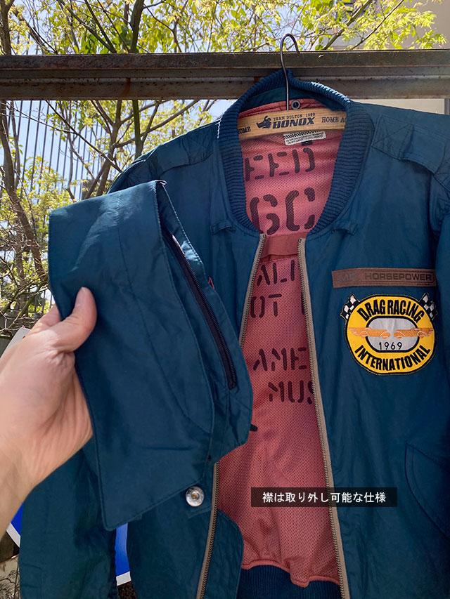 クレイスミス MA-1ジャケット 春夏仕様(ネイビー)