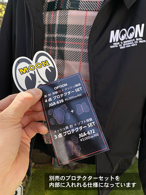ムーンアイズ スイングトップジャケット 春夏仕様(ブラック)