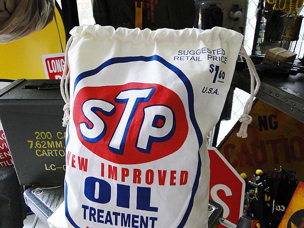 STPオイルのキンチャク袋