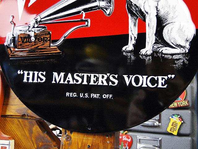 HMVニッパードックのエンボス・ティンサイン
