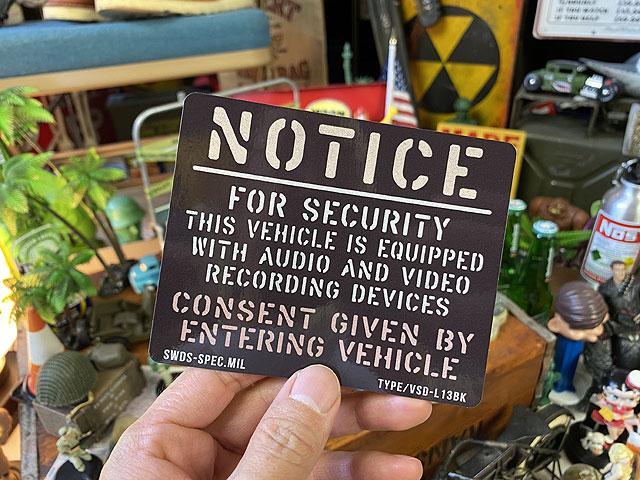 ドラレコ装着車に!ミリタリー・ヴィークル・セキュリティステッカーLサイズ(スクエア/ブラック)ドライブレコーダー録画中ステッカー VSD-L13BK