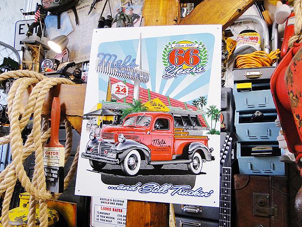 メルズ・ドライブイン66周年アニバーサリーのブリキ看板