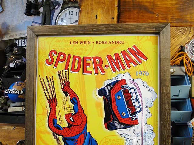 ポスターフレーム(スパイダーマン/1976)