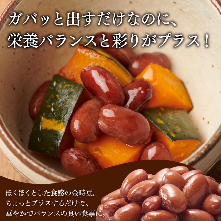 そのままガバッと!北海道産金時豆(パウチ)