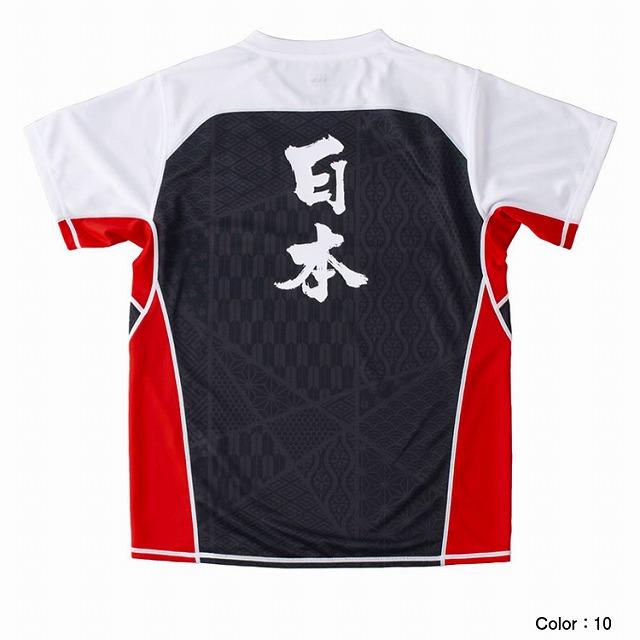 【CANTERBURY】 カンタベリー ジャパン プラクティス Tシャツ JAPAN 日本代表 ラグビー RG39504J