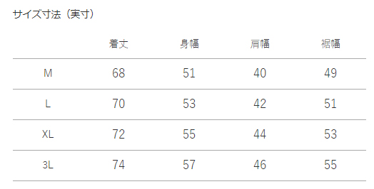 【CANTERBURY】 カンタベリー ジャパン プラクティス スリーブレス シャツ ノースリーブ JAPAN 日本代表 ラグビー RG39506J
