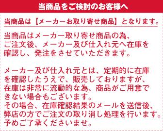 【ZAVAS】 明治 ザバス エナジーメーカー ゼリー グレープ味 180g 6個入り CZ0201