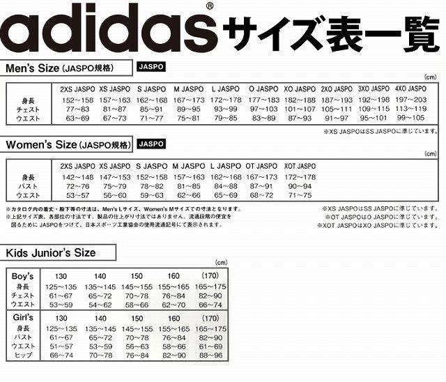 【adidas】 アディダス リコーブラックラムズ ホーム ジャージ レプリカ ラグビー トップリーグ GOQ44