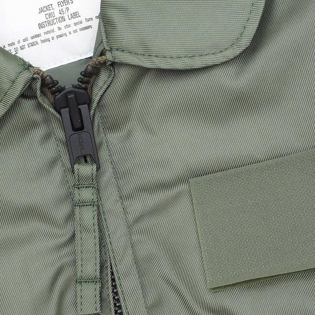 HOUSTON(ヒューストン) CWU-45/P フライトジャケット ノーメックス スタイル メンズ セージ【送料無料】