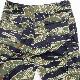 SESSLER(セスラー)Vietnam Tiger Stripe Trousers 7 Pocket Blue Tiger ベトナム タイガーストライプ トラウザー [コットン100%][ブルータイガー]【中田商店】