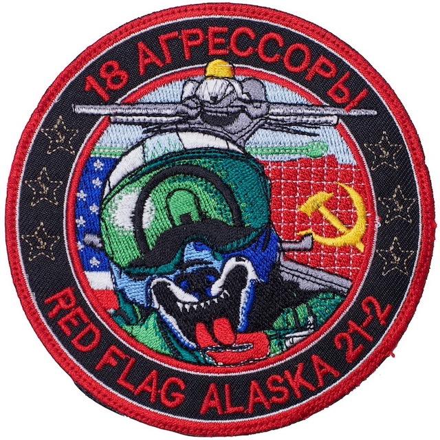 【ミリタリーパッチ】RED FLAG ALASKA 21-2 ラウンドパッチ [フック付き]