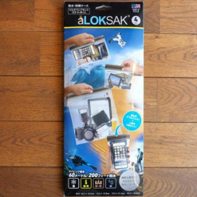 LOKSAK(ロックサック)aLOKSAK Drybags [マルチパックセット][XS・S・M・L各1枚][ダブルジッパー]