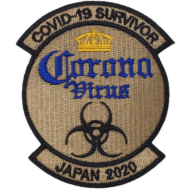 【ミリタリーパッチ】COVID-19 SURVIVOR ゴールド [フック付き]