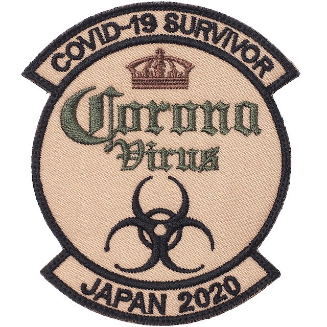 【ミリタリーパッチ】COVID-19 SURVIVOR スパイスブラウン OCP  [フック付き]