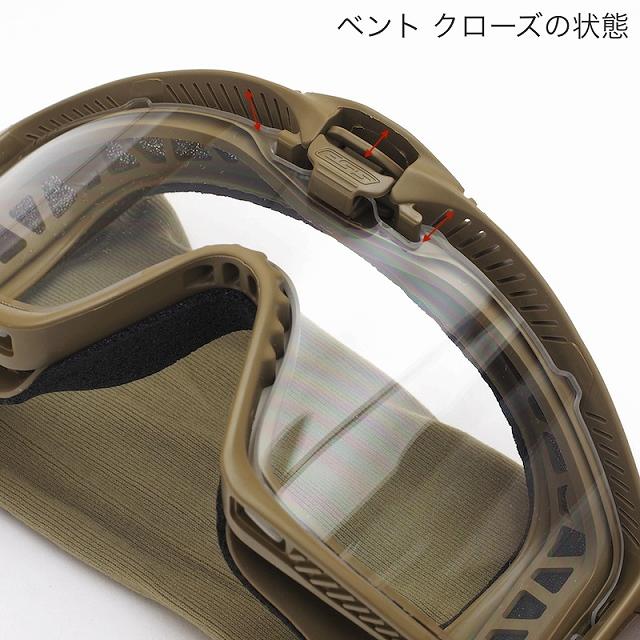 ESS(イーエスエス)Influx Goggle インフラックス [2色][AVS搭載][Black/EE7018-09][Terrain Tan/EE7018-03]【送料無料】