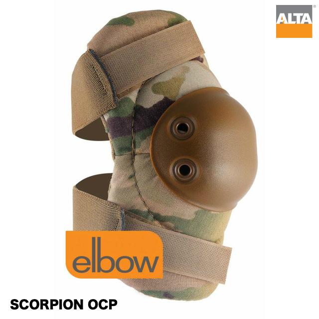 ALTA(アルタ)AltaFLEX AltaGrip エルボーパッド [Scorpion OCP][アルタフレックス アルタグリップ エルボーパッド]  【ヒジ用】