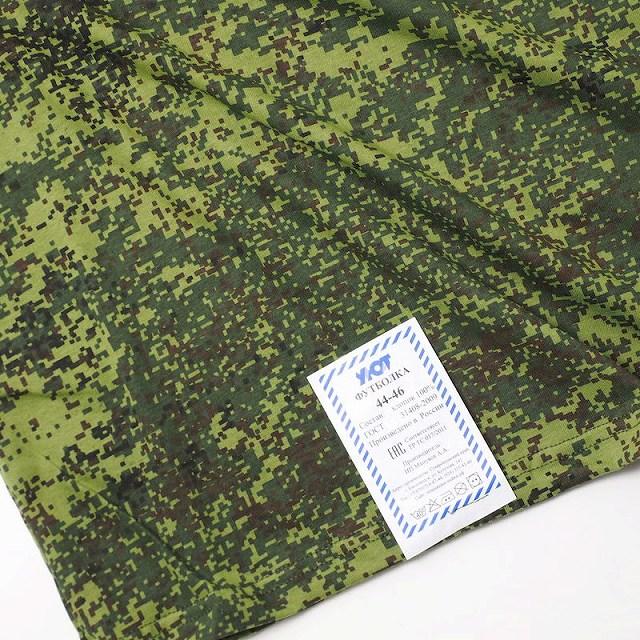 ワールドサープラス ロシア軍 Tシャツ デジタル迷彩
