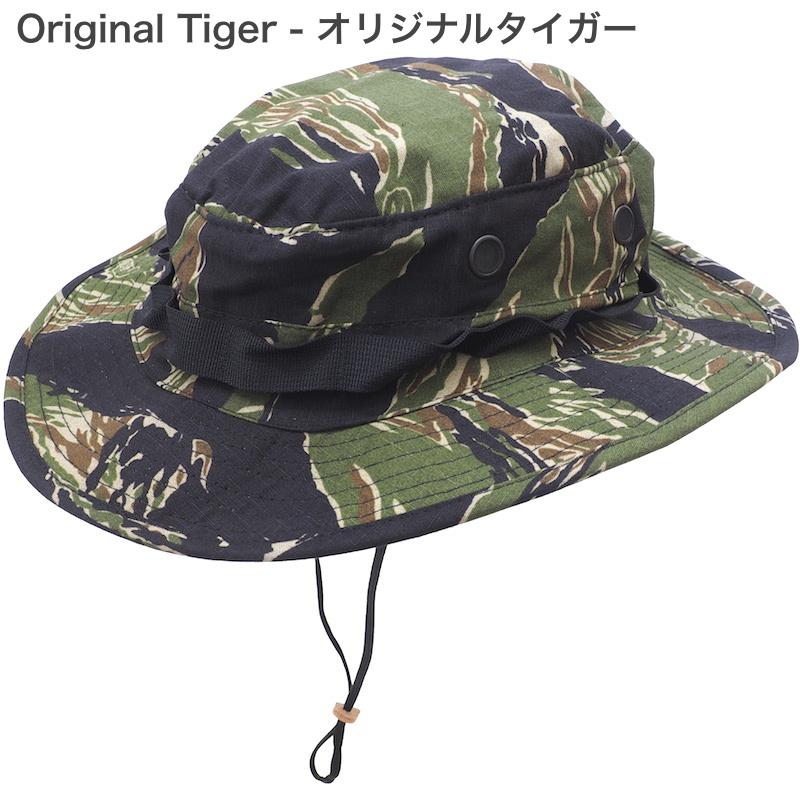 TRU-SPEC(トゥルースペック)ブーニーハット [タイガー系]