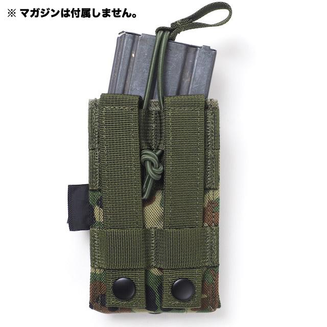 J-TECH(ジェイテック) 5.56mm オープントップマガジンポーチ シングル [Multicam、陸上自衛隊迷彩]