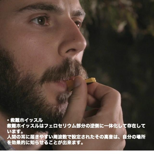 LEATHERMAN(レザーマン)SIGNAL Black シグナル ブラック [ベルト対応ナイロンポーチ付]【送料無料】