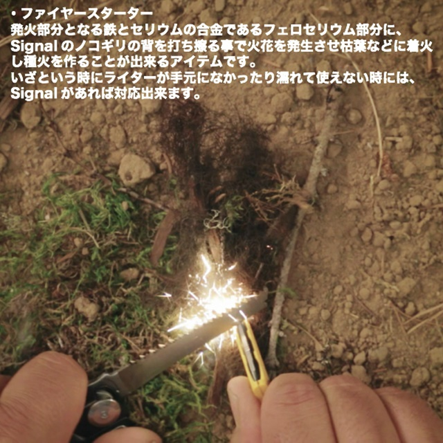 LEATHERMAN(レザーマン)SIGNAL Coyote シグナル コヨーテ [ベルト対応ナイロンポーチ付]【送料無料】