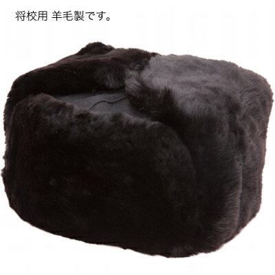 ワールドサープラス ロシア軍 海軍 将校用防寒帽 ブラック [ウール製 ウシャンカ]