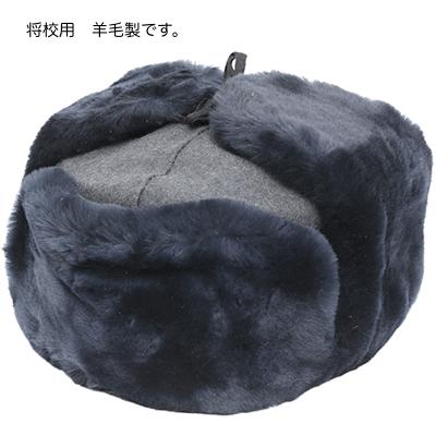 ワールドサープラス ロシア軍 陸軍 将校用防寒帽 グレー [ウール製 ウシャンカ]