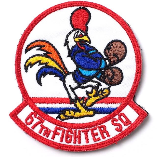 【ミリタリーパッチ】67TH FIGHTER SQ  [フック付き]