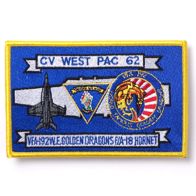 【ミリタリーパッチ】CV WEST PAC 62 VFA-192 WE GOLDEN DRANGONS F/A-18 HORNET