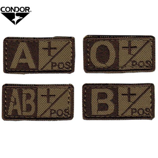 CONDOR(コンドル)ブラッドタイプ (血液型)ミニパッチ ブラウン Blood Type Mini Patch Brown