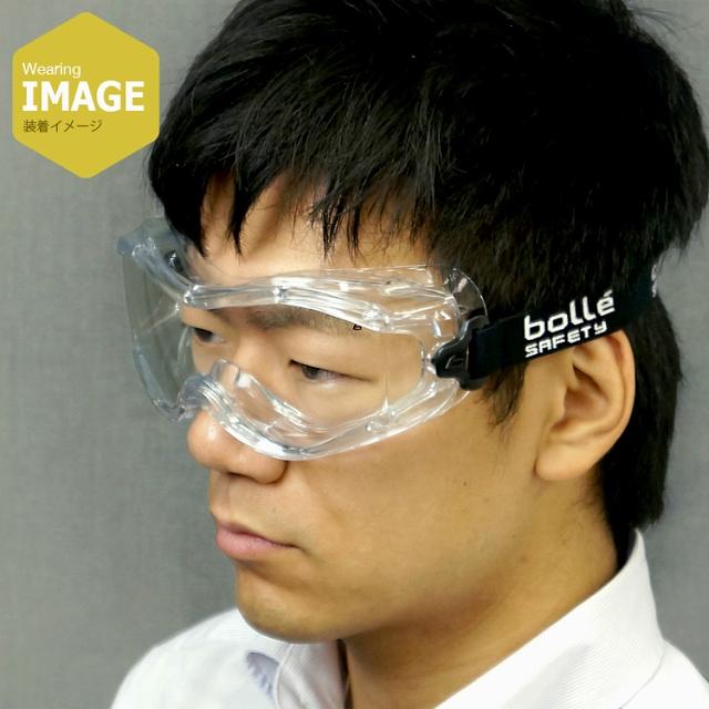 bolle Safety(ボレー セーフティ) STORM セーフティゴーグル [クリアレンズ][メガネ対応]