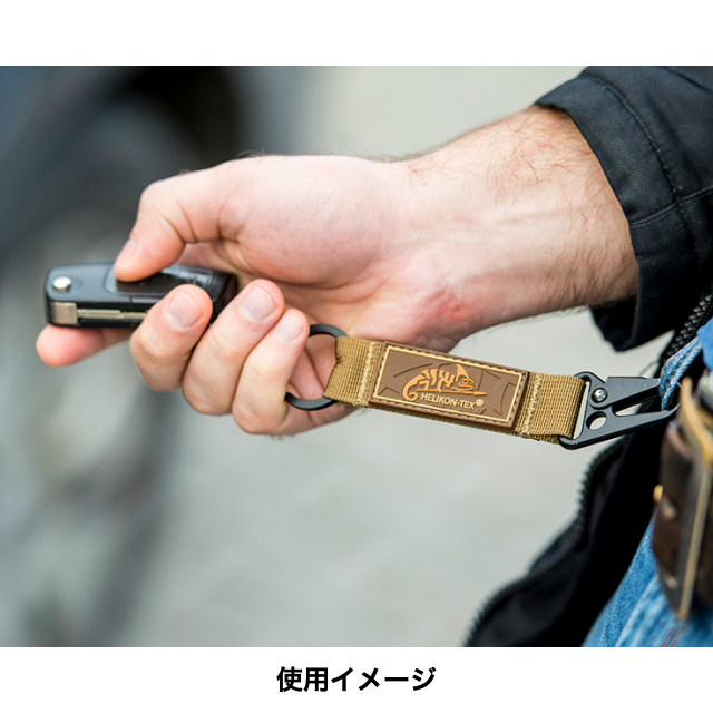 Helikon-Tex (ヘリコンテックス)  ヘリコンロゴ キーチェーン スナップ フック式 [Black、Coyote][Snap Hook Keychane]