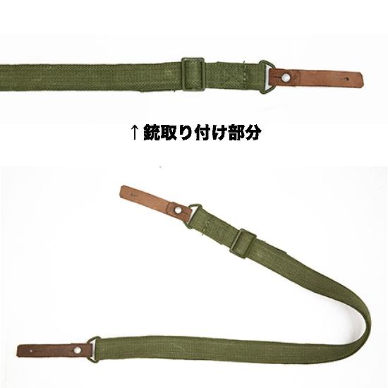 ワールドサープラス 中国人民解放軍 AK-47用 スリング OD
