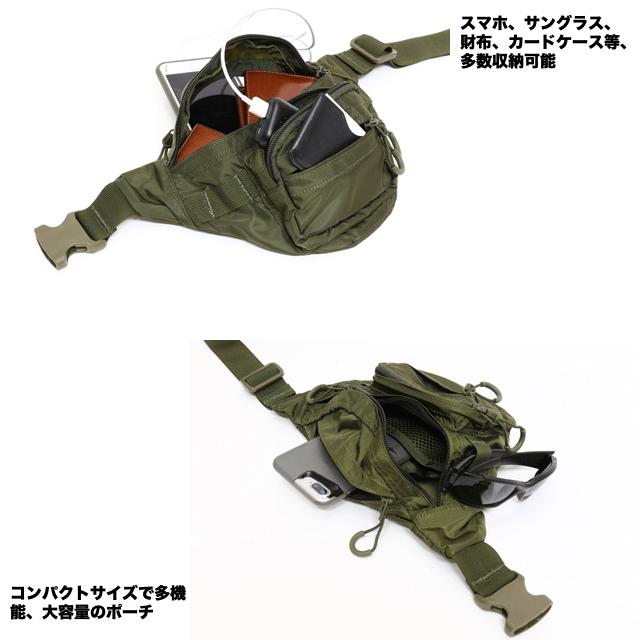 J-TECH(ジェイテック)TYPE C4-S WAIST BAG ウエストパック 420デニールナイロン [4色]【中田商店】
