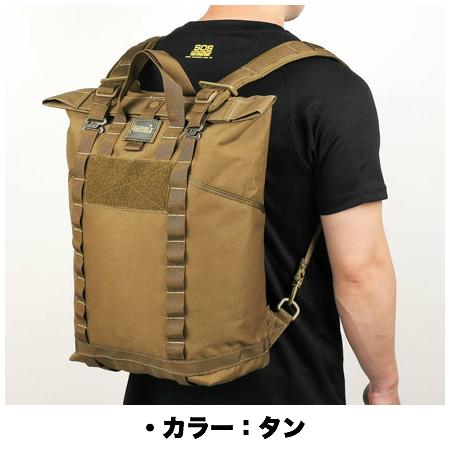 MAGFORCE(マグフォース)Hummingbird Backpack [500Dナイロン][Black、Tan][MF-0555]