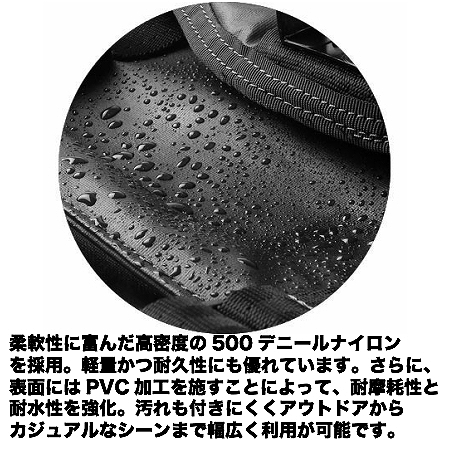 MAGFORCE(マグフォース)8 EDC Organizer Black [MF-0273]