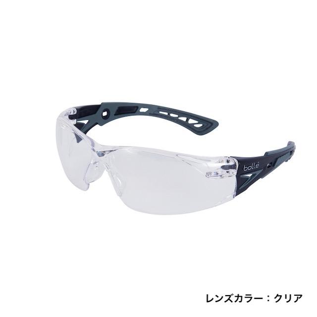 bolle Safety(ボレー セーフティ)RUSH Plus Black/Wolf Gray [レンズカラー2色]