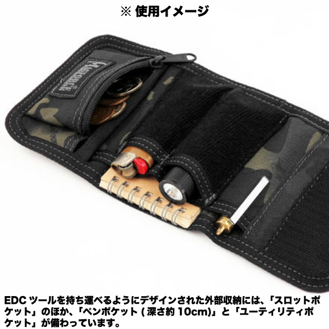 MAGFORCE(マグフォース)EDC Wallet [MF-0277][Black Camo]