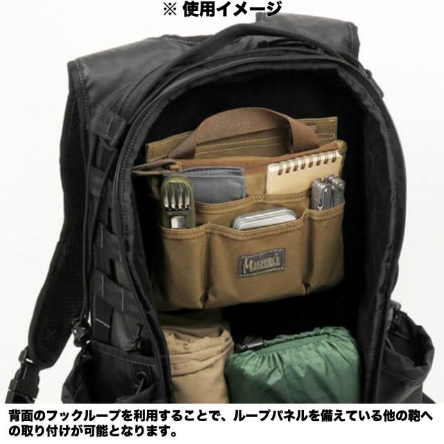 MAGFORCE(マグフォース)Flat Organizer [MF-3581][Black][Tan]