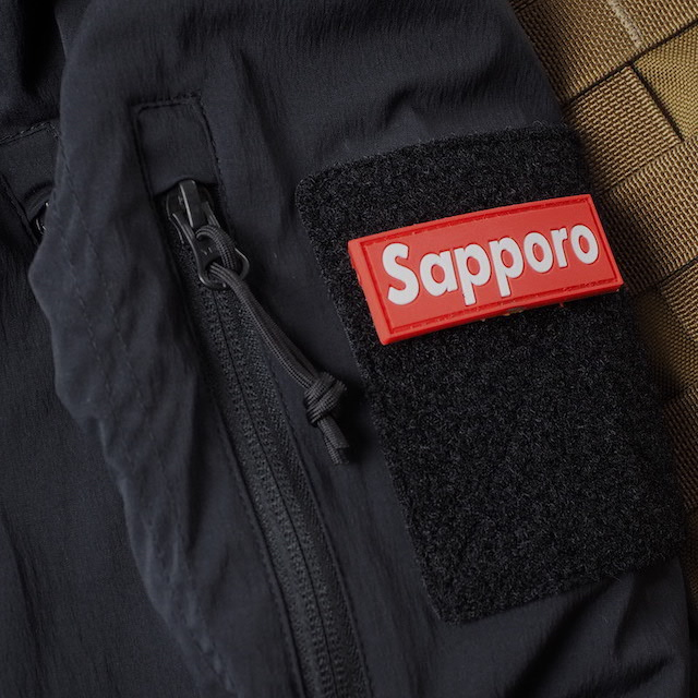 【ミリタリーパッチ】 SAPPORO サッポロ ボックス ロゴ PVC ラバーパッチ [フック付き]