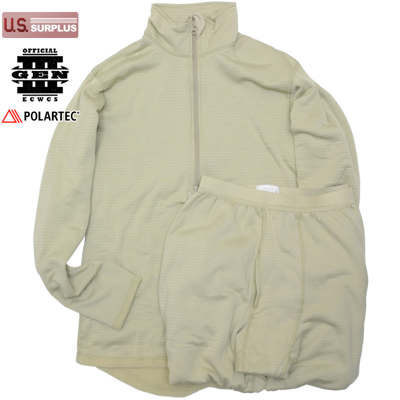 US(米軍放出品)ECWCS GEN III Level 2 Mid Weight Cold Weather 上下セット[サンド][レイヤーリング]