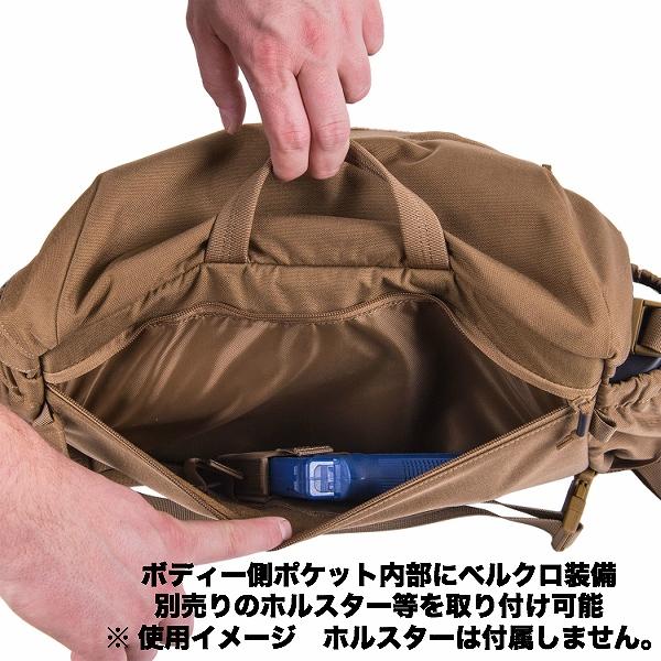 Helikon-Tex (ヘリコンテックス) URBAN COURIER BAG LARGE [アーバンクーリエバッグ ラージ]【中田商店】