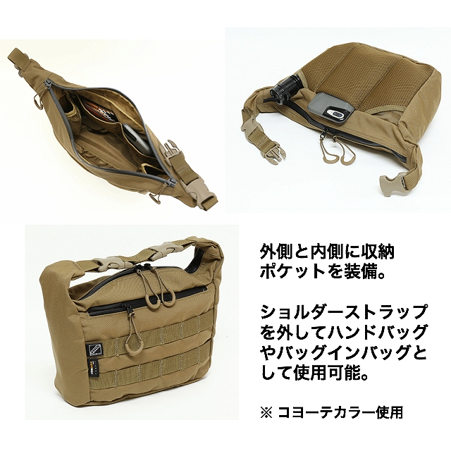 J-TECH(ジェイテック)C9 ADJUSTABLE SLING PACK [Black、Coyote、Tiger Stripe][中田商店][C9アジャスタブルスリングパック]