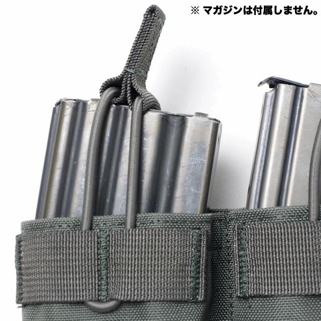J-TECH(ジェイテック) 5.56mm オープントップマガジンポーチ ダブル [Black、Coyote、Foliage、OD]