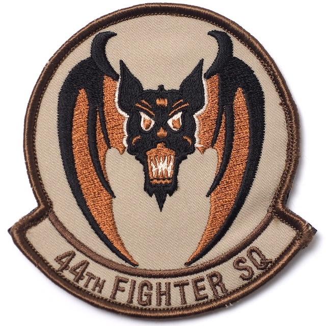 【ミリタリーパッチ】44TH FIGHTER SQ デザート [フック付き]