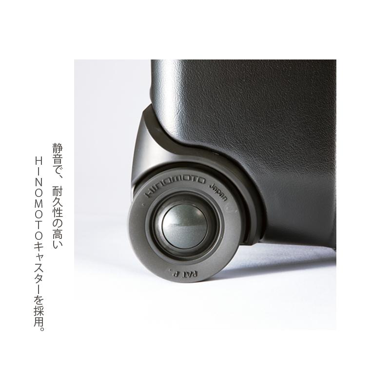 キャラート|アートスーツケース|TETRIS™|テトリス モダン和柄 3 (ネイビー×ホワイト)|ジッパー2輪|機内持込