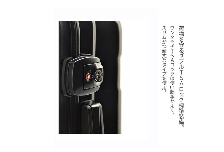 【アウトレット50%OFF】アートスーツケース ベーシック マドラスチェック(ピンクマドラス) フレーム4輪 機内持込 キャラート